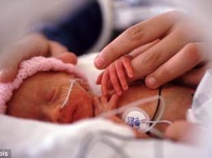 Bebê nascido de parto prematuro